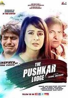 The Pushkar Lodge Movie Review Hindi Movie Review
