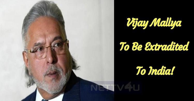 Vijay Mallya To Be Extradited To India!