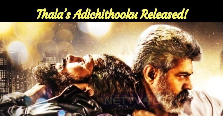 Whistle Podu! Thala's Adichithooku Released! Imman's Sensational Beats!