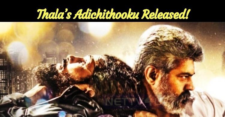 Whistle Podu! Thala's Adichithooku Released! Imman's Sensational Beats!