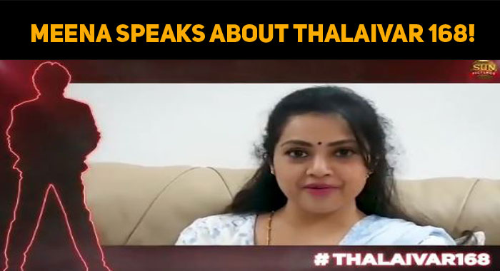 Meena Speaks About Thalaivar 168!