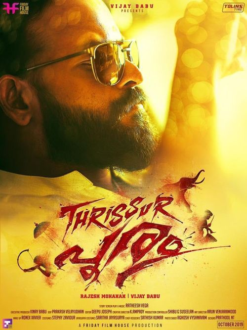 Thrissur Pooram Movie Review