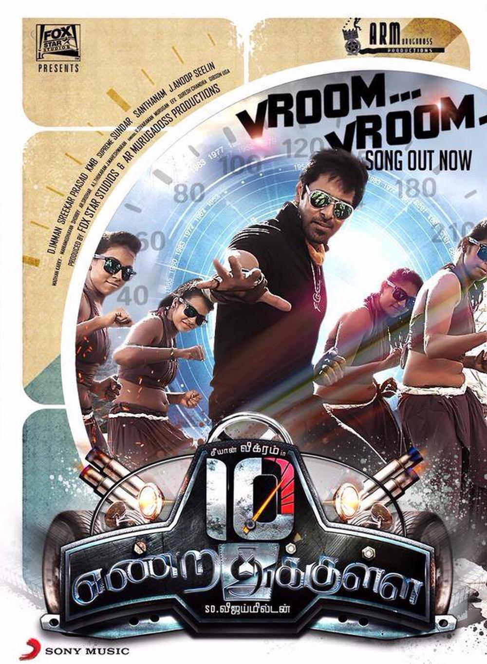 10 Endrathukulla  Movie Review Tamil Movie Review