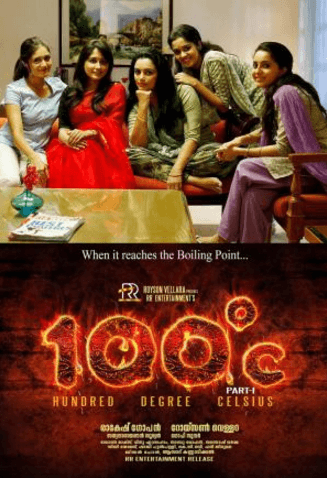 100 Degree Celsius Movie Review Malayalam Movie Review
