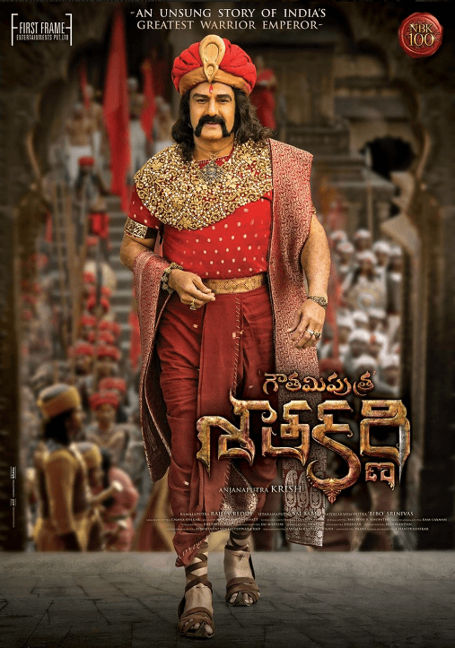 Gautamiputra Satakarni Movie Review Telugu Movie Review
