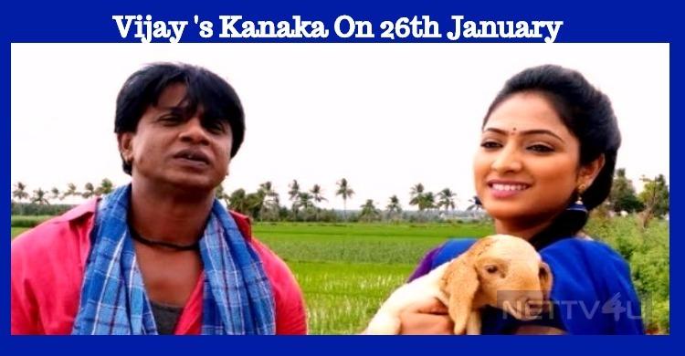 Duniya Vijay Gets Ready To Visit The Fans On 26th January!