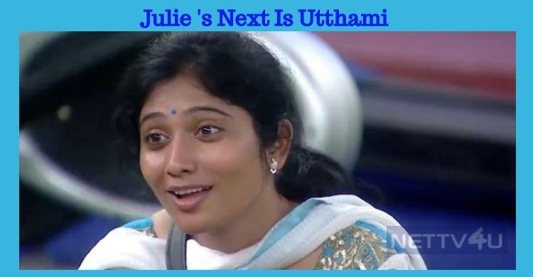 Julie In Utthami!