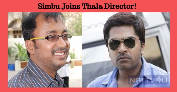 Simbu Joins Thala Director!