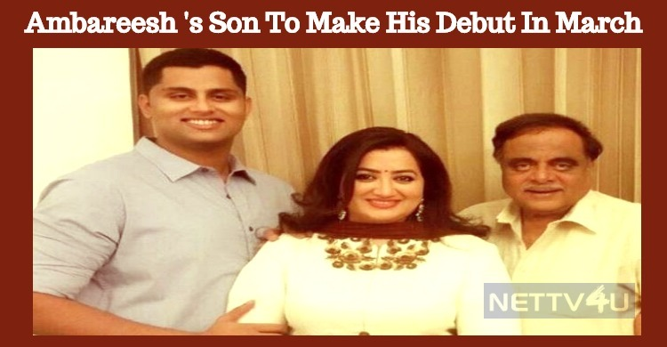 Who Will Introduce Ambareesh Son Abhishek?