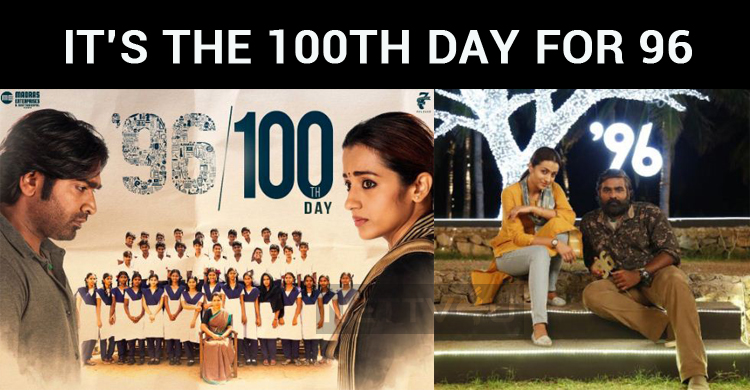 96 Celebrates Its 100!