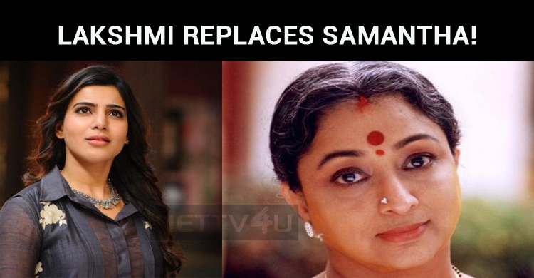 Lakshmi Replaces Samantha!