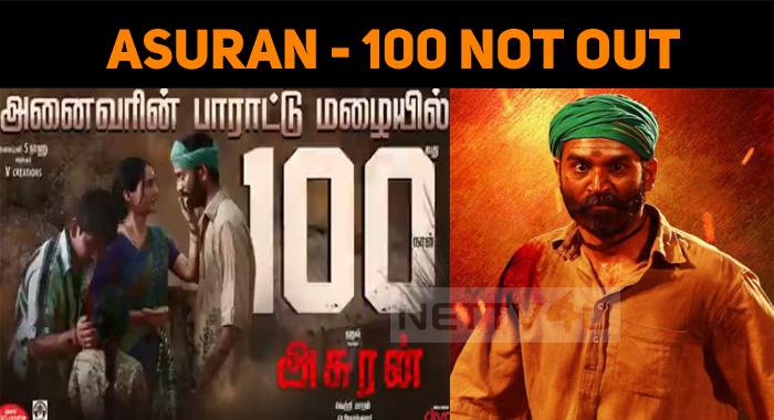 Asuran Celebrates 100 Days!