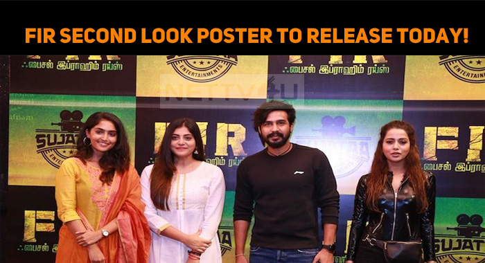 FIR Second Look Poster To Release Today!