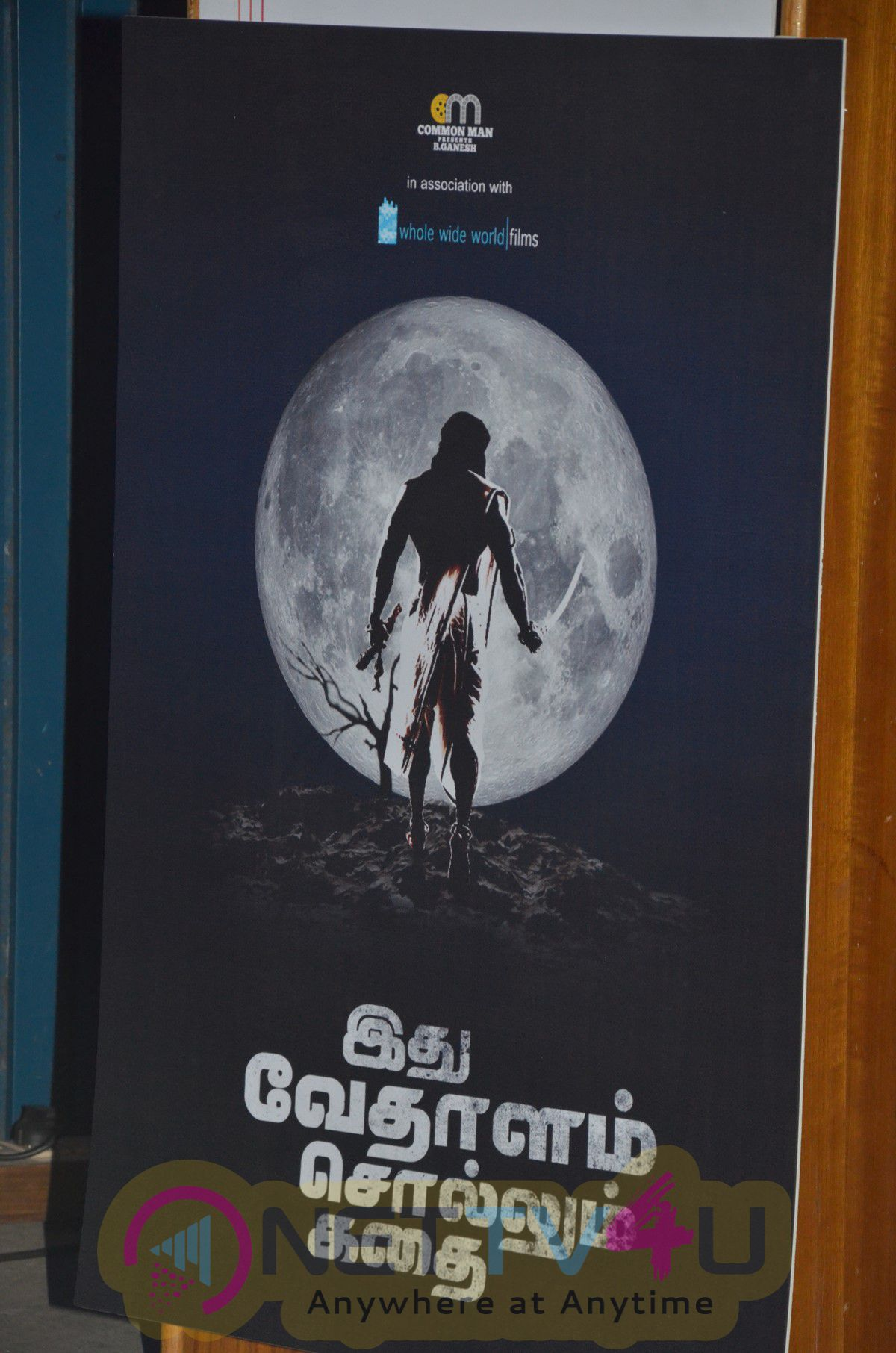 Upcoming Tamil Movie Idhu Vedhalam Sollum Kathai Movie Press Meet