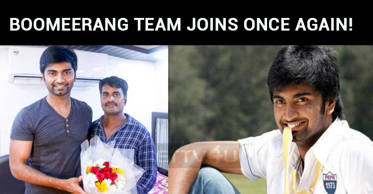 Boomerang Team Joins Once Again!