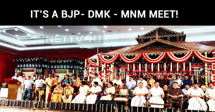 It's A BJP- DMK - MNM Meet!
