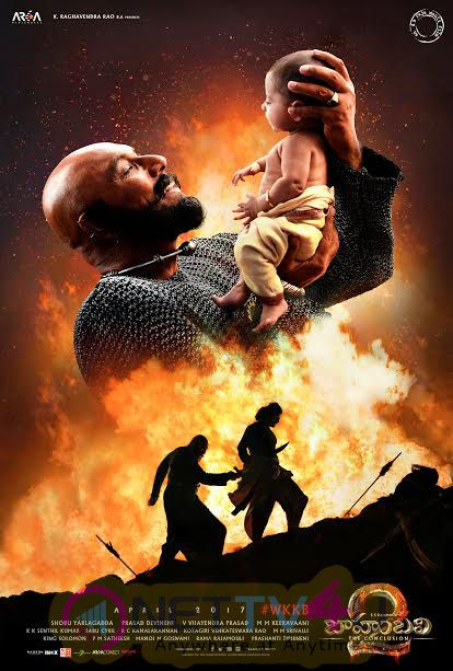 Baahubali 2 New Excellent Poster In Telugu