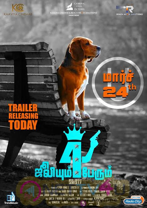 Julieum 4 Perum Trailer For Today Poster