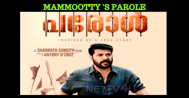 Mammootty Plays In A Movie Based On A Real Life..