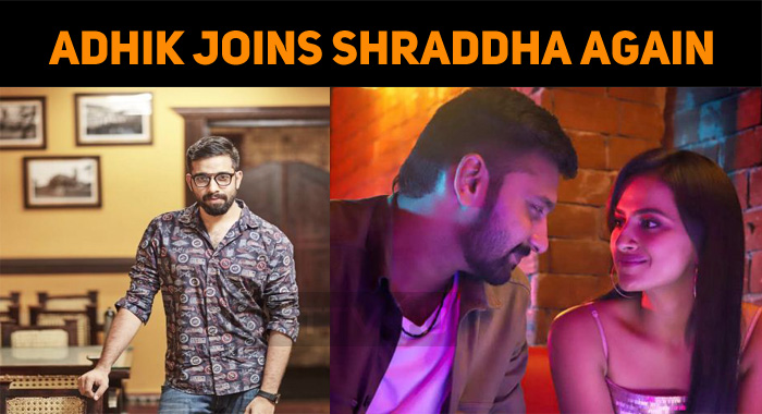 After Ajith It Is Arulnithi For Adhik Ravichandran!