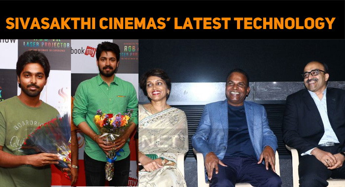 Siva Sakthi Cinemas Gets RGB 4K Laser Projection!