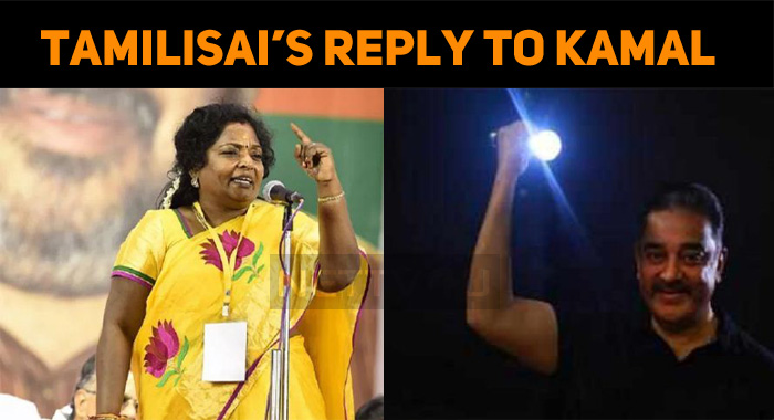Tamilisai's Reply To Kamal Haasan!