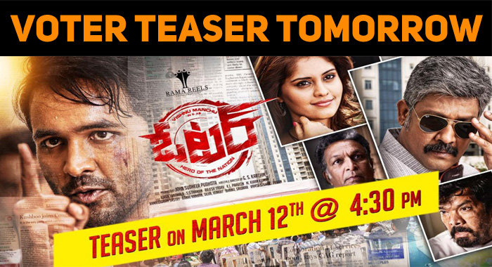 Voter Teaser Tomorrow!