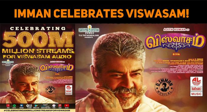 Imman Celebrates Viswasam!