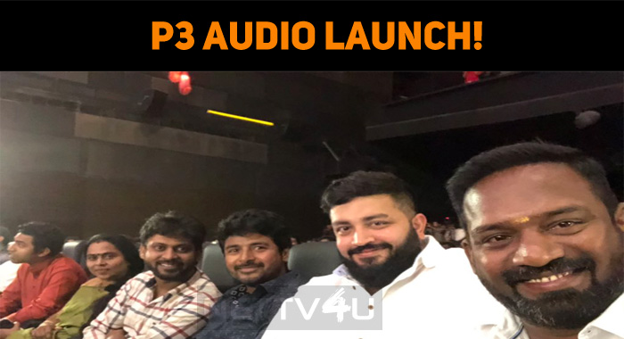 Plan Panni Pannanum Audio Launch!