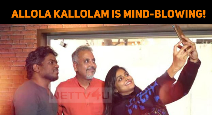 Ramya's Allola Kallolam Is Mind-blowing!