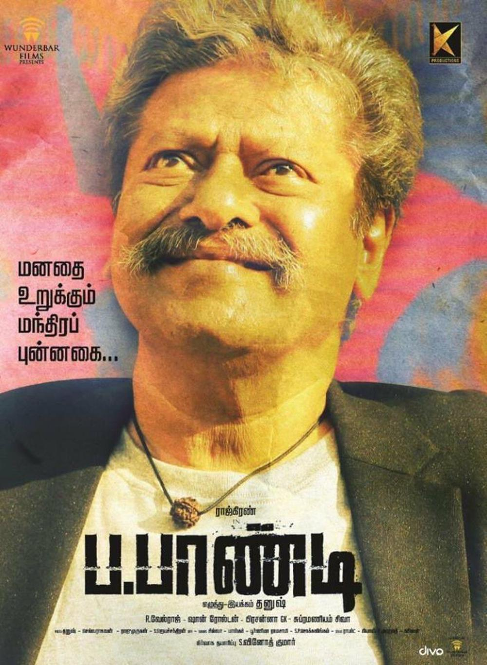 PA.Paandi Movie Review Tamil Movie Review