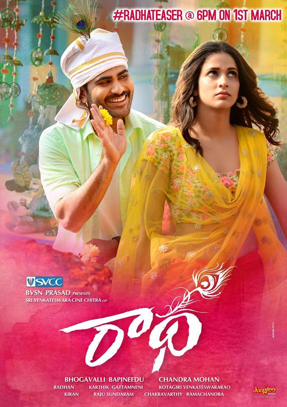 Radha Movie Review Telugu Movie Review