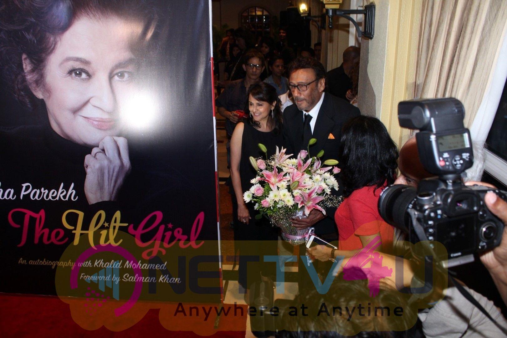 Unveiling Of Asha Parekh Autobiography By Salman Khan Hindi Gallery