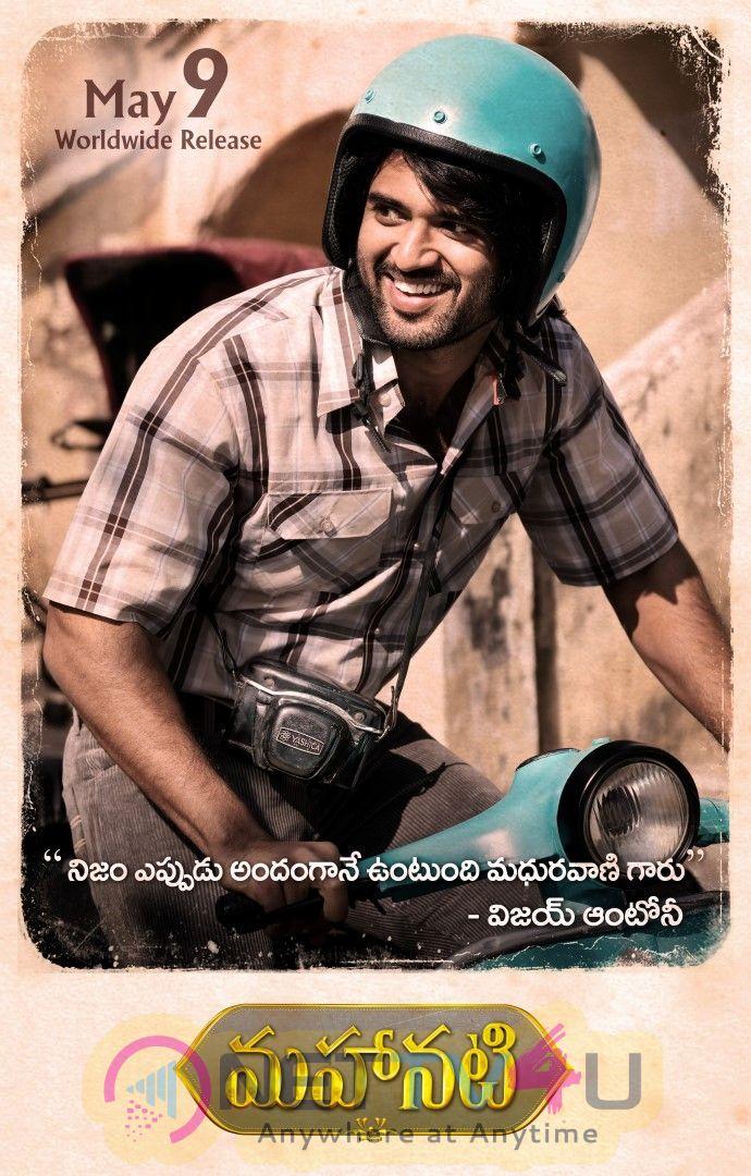 Mahanati Movie Posters