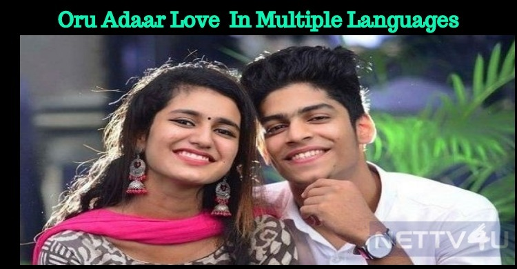 Priya Prakash's Oru Adaar Love Releases In Multiple Languages!