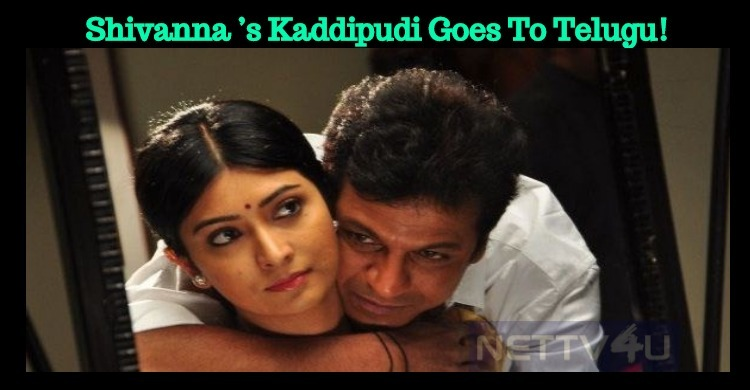 Shivanna's Kaddipudi Goes To Telugu!