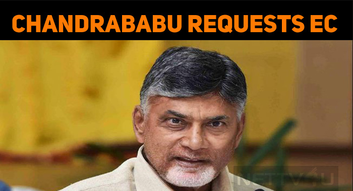 CM Chandrababu Naidu Requests EC To Extend Voting Timings!