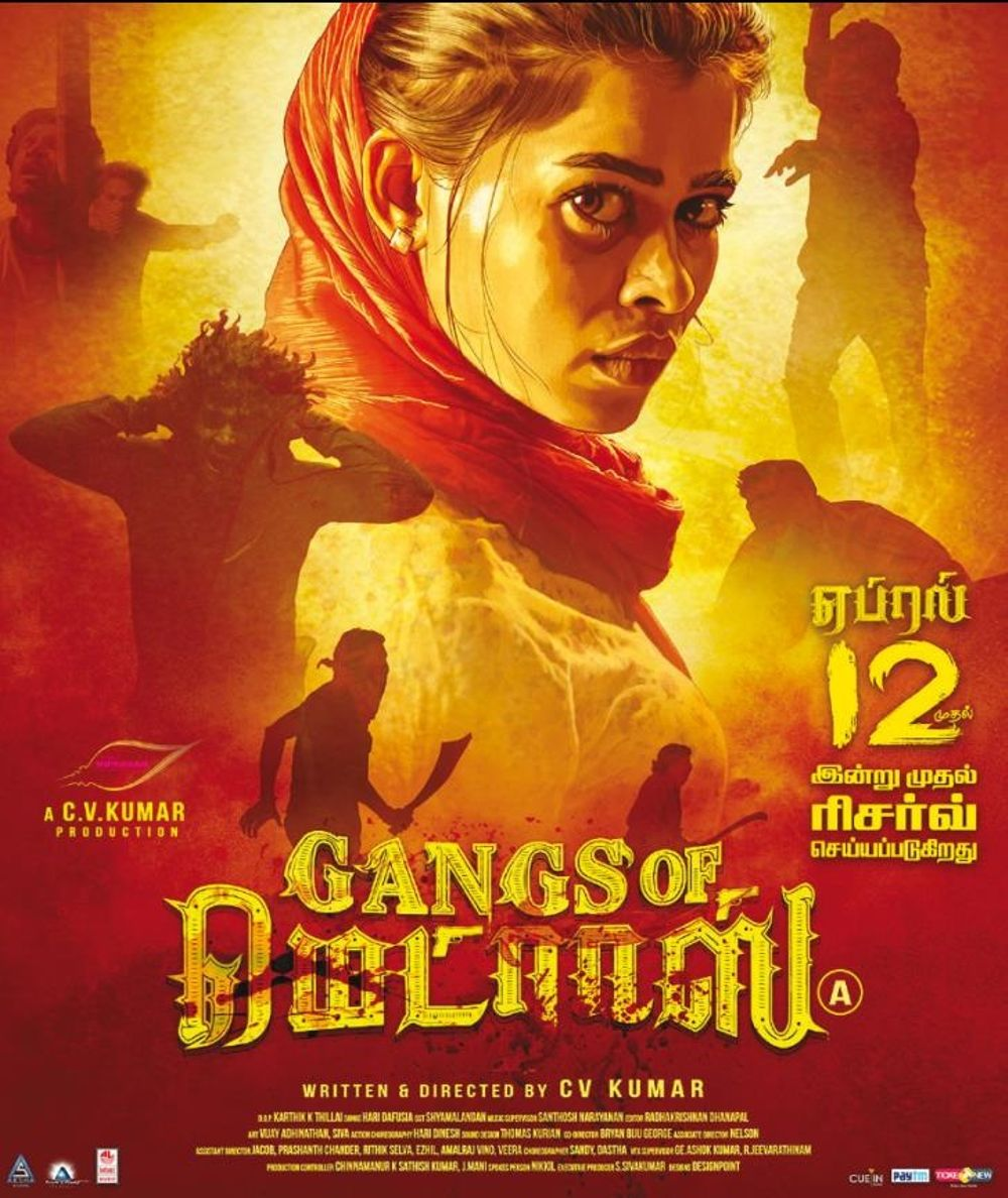 Gangs Of Madras Movie Review
