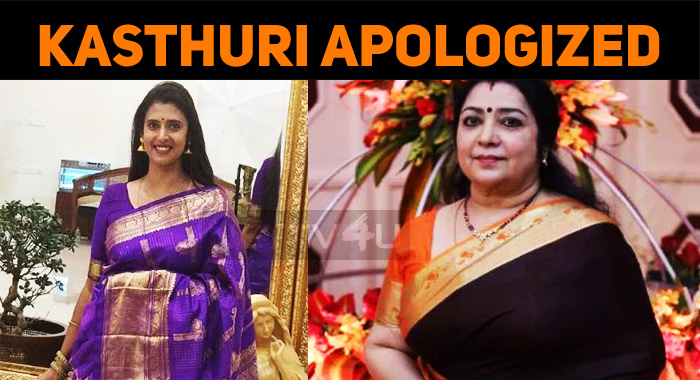 Kasthuri Apologized To Latha For Her Tweet!