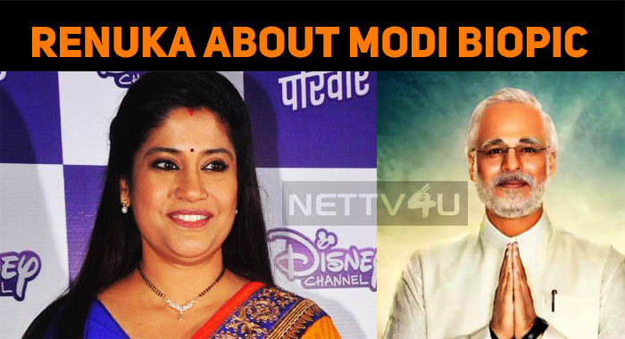 Renuka Shahane Is Not Happy With EC's Decision To Stall Modi Biopic!