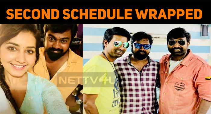 Vijay Chander – Vijay Sethupathi Project Second Schedule Wrapped Up!