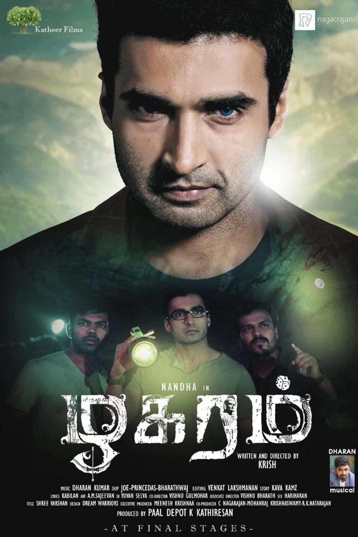Zhagaram Movie Review Tamil Movie Review