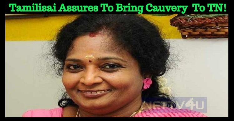 Tamilisai Assures To Bring Cauvery Water To TN!