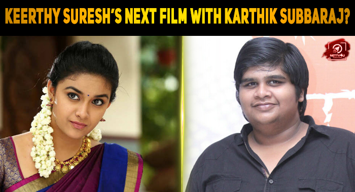 Is Keerthy Suresh Working In Yet Another Female-centric Film?