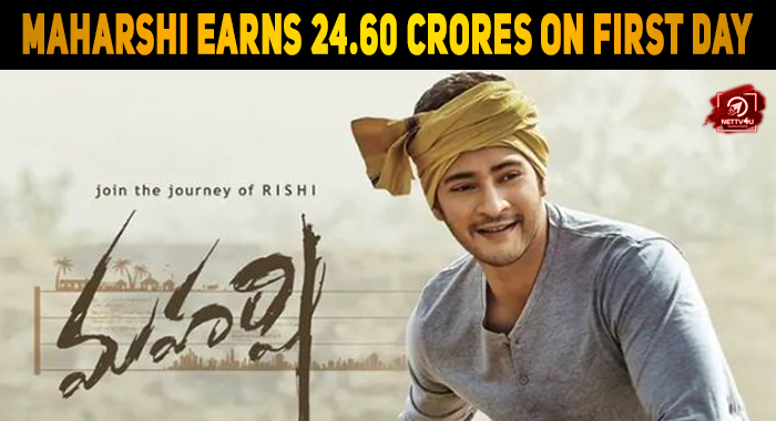 Mahesh Babu's Maharshi Gets An Astounding Opening, Earns 24.60 Crores On First Day