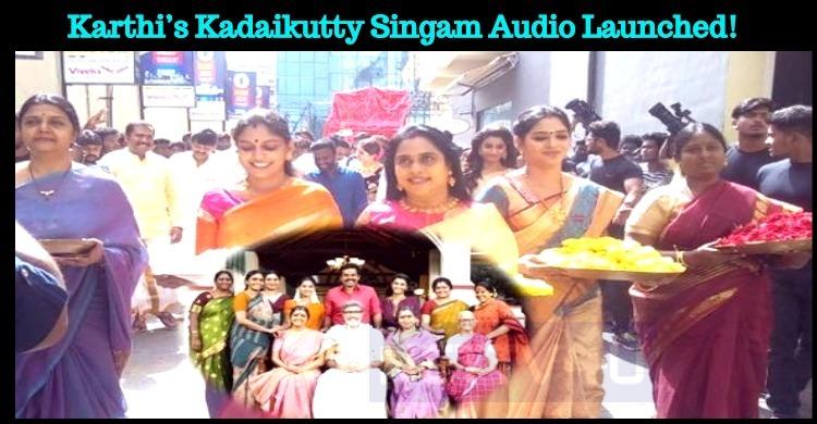 Karthi's Kadaikutty Singam Audio Launched!