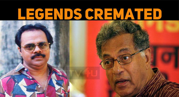 Crazy Mohan's Mortal Remains Cremated! Parthiep..