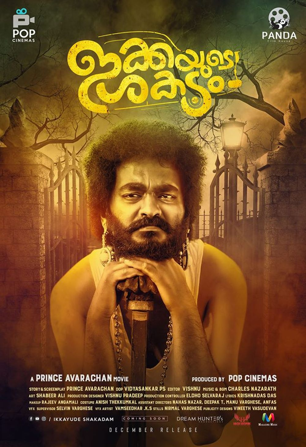 Ikkayude Shakadam Movie Review