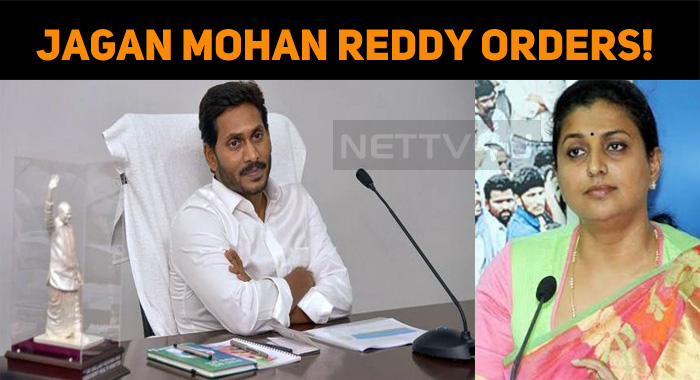 Jagan Mohan Reddy Orders!