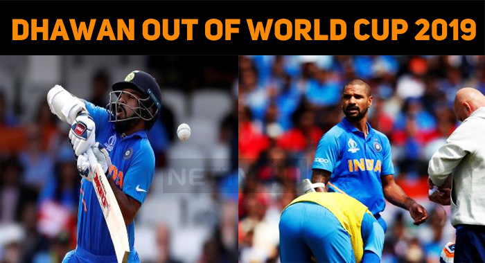 Shikar Dhawan Quits World Cup Cricket 2019?